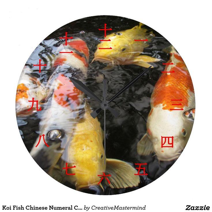 Koi Fish Chinese Numeral Character (Red font) Wallclock