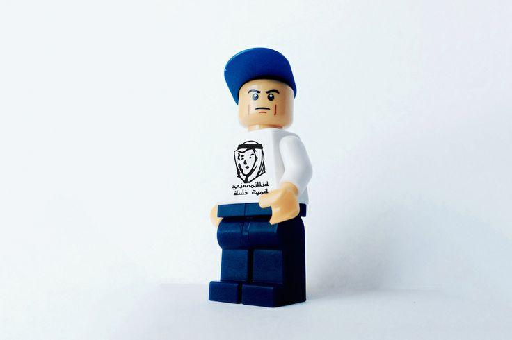 LEGO Streetwear