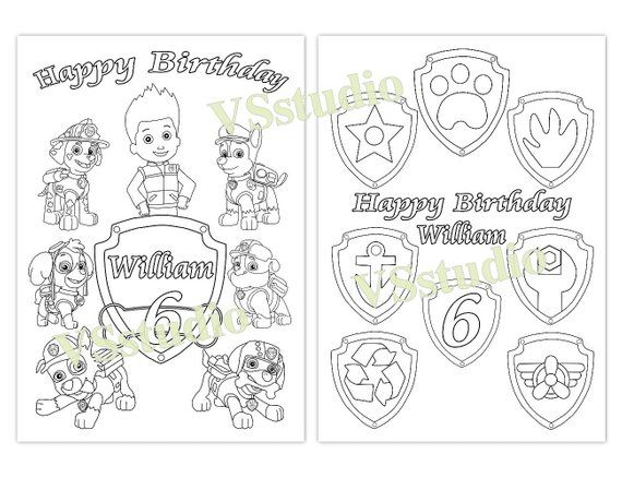 PAW Patrol Birthday Party Favor, PAW Patrol coloring pages ...