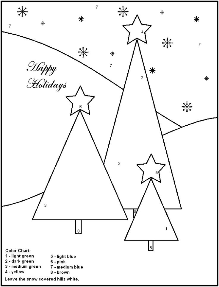 FREE Printable Christmas Color by Number Pages - Merry Games
