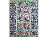 """Изразцовая цветная плитка из серии """"Древние символы"""".Цена указана за один кв. метр. готового изделия.  Размер каждой изразцовой плитки10см"""