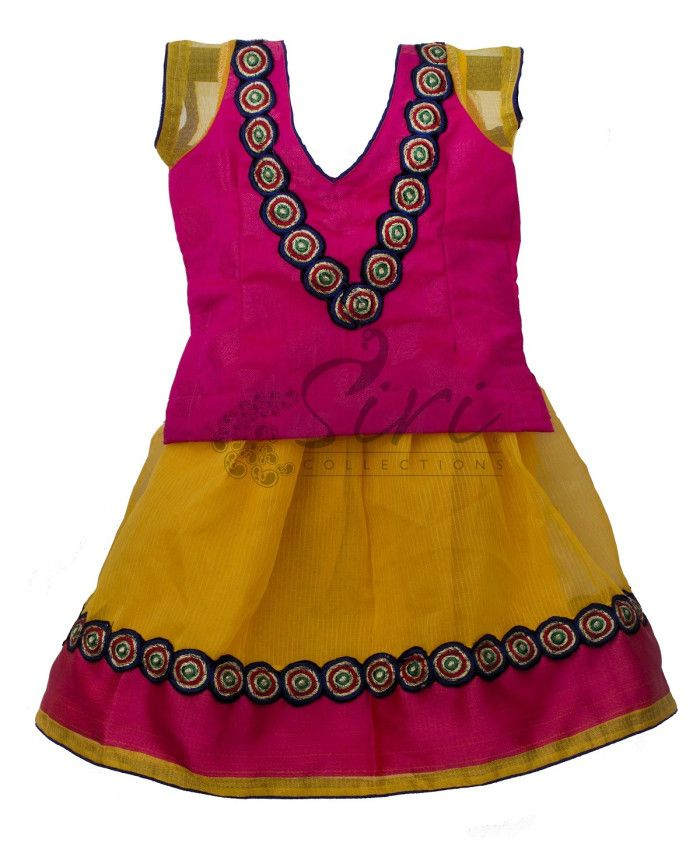 Yellow fancy kota kids lehenga with pink chanderi blouse in cotton lining. Blouse length- 11.5 inches, Lehenga length- 14 inches, Lehenga inner body length- 7 inches. Both blouse and lehenga has extra fabric of 1-1.5 inches for size adjustment. Suitable age- 6 to 12 months