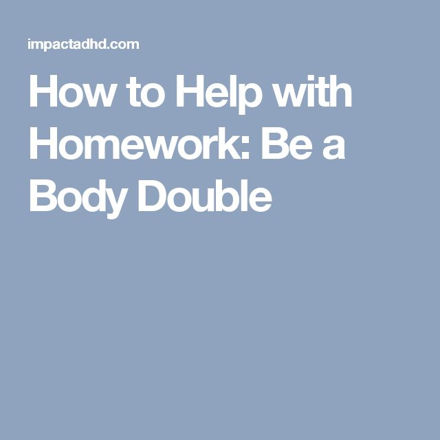how does homework help students