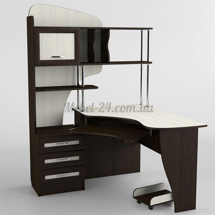 """Компьютерный стол """"СК-222"""", купить компьютерный стол, мебельный сайт Mebel-24, недорого"""