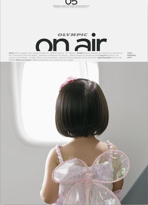On Air Magazine, Issue no. 5