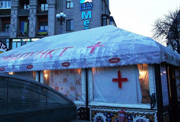 UkraW - Clovek V Ohrozeni - Zbierka Ukrajina SOS