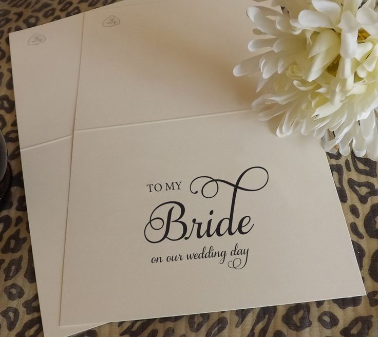 To My Bride, To My Groom on our wedding day (2 cards) Bride and Groom Wedding Cards by RecipeBox on Etsy
