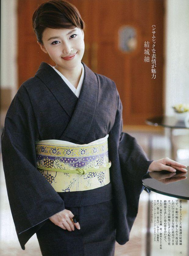 Kimono / 紬 / 結城紬・九寸帯(更紗)