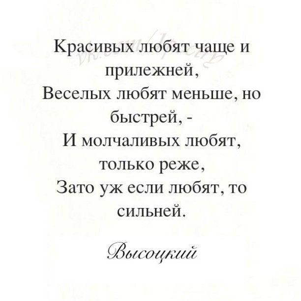 #литература #стихотворение #поэзия #стихи #высоцкий