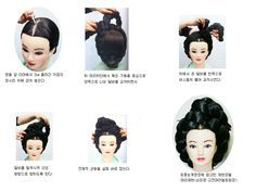 the staple of every hairstyle is the braid. The most basic daeng'gi meori is a simple braid tied with a ribbon at the end. This is twisted and wrapped into a bun at base of the head to create a jokjin meori. To create the royal hairdos or the gisaeng's eon'jeun meori, you then wrap another huge, long, fat braid around the braided bun, fold it at the top, and pin it at the bottom. The bigger you want your hair to be, the more braids you can add.