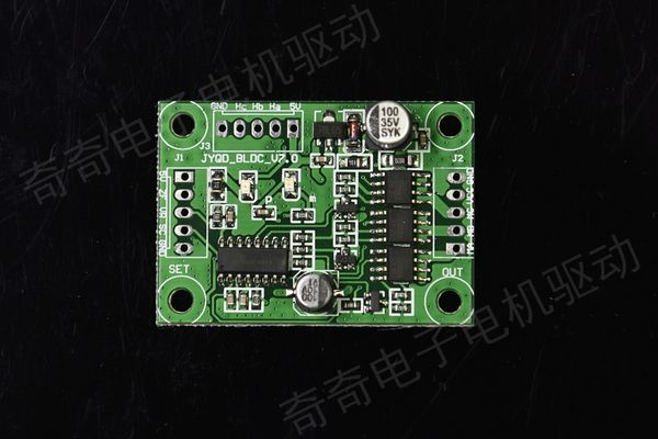 Brushless DC motor controller brushless motor driving a brushless motor driver board factory direct 24V3A7.0