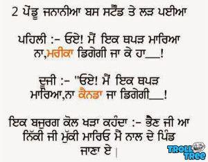 Share #Funny Punjabi #Jokes