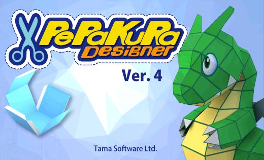 Pepakura Designer 4.0.7 Full License Key Finalis a powerful yet very simple and easy-to-use software program, allows you to easily create 2D patterns from the 3D models.
