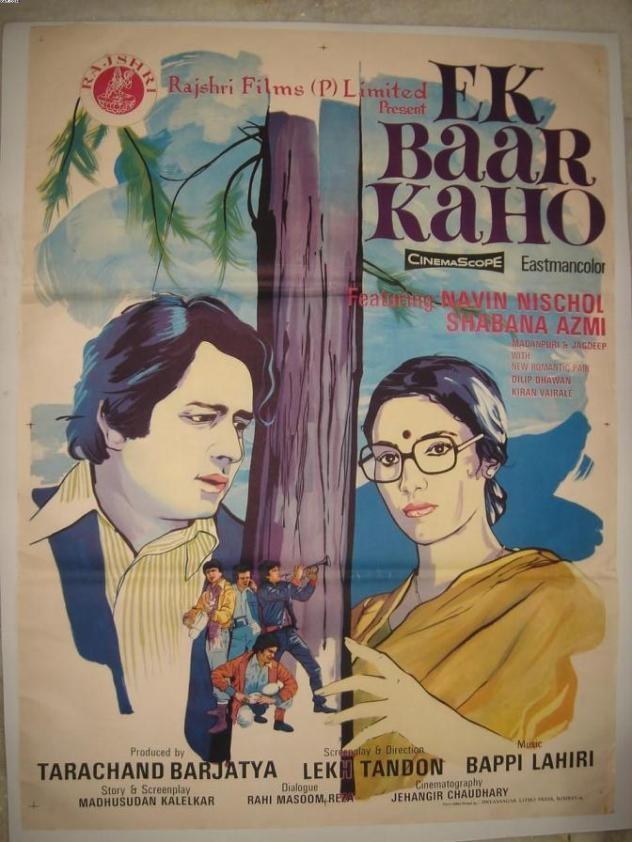 EK BAAR KAHO (1980)