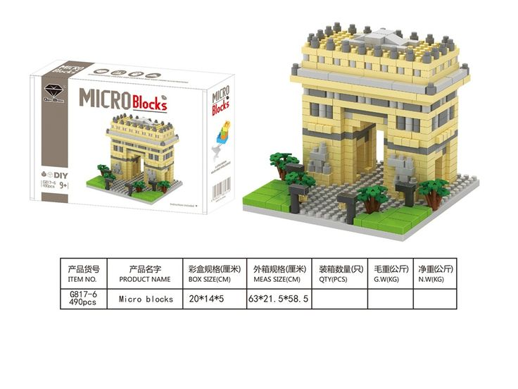 GEM Mini blocks World Building Triumphal arch817-6
