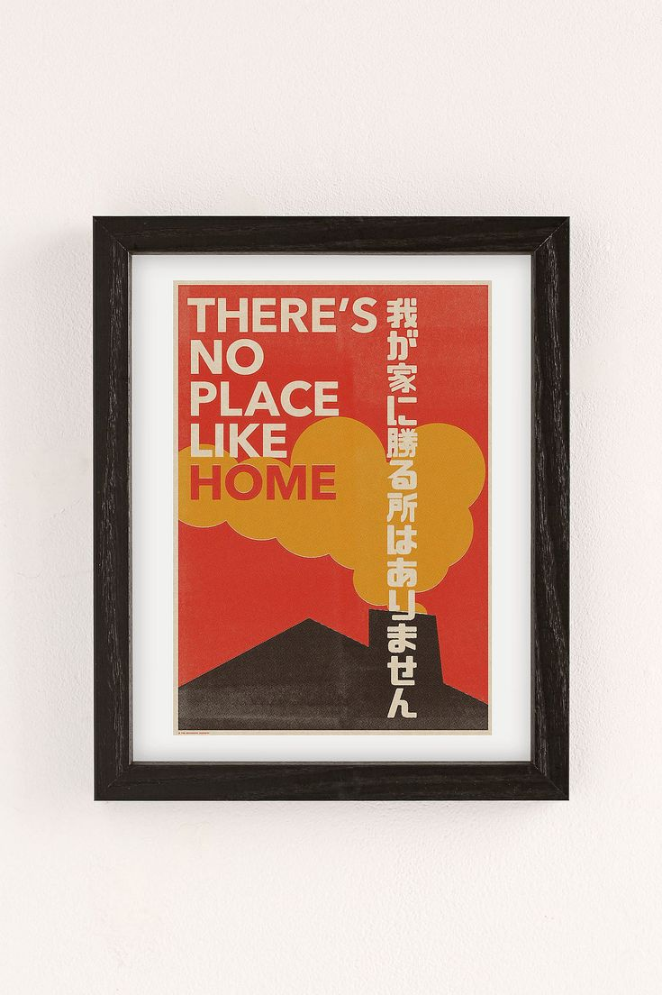 Slide View: 2: The Designers Nursery Japanese Typography 2 Wall Art Print