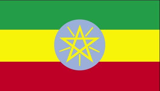 Etiyopya Bayrağı Büyük Boyutlu