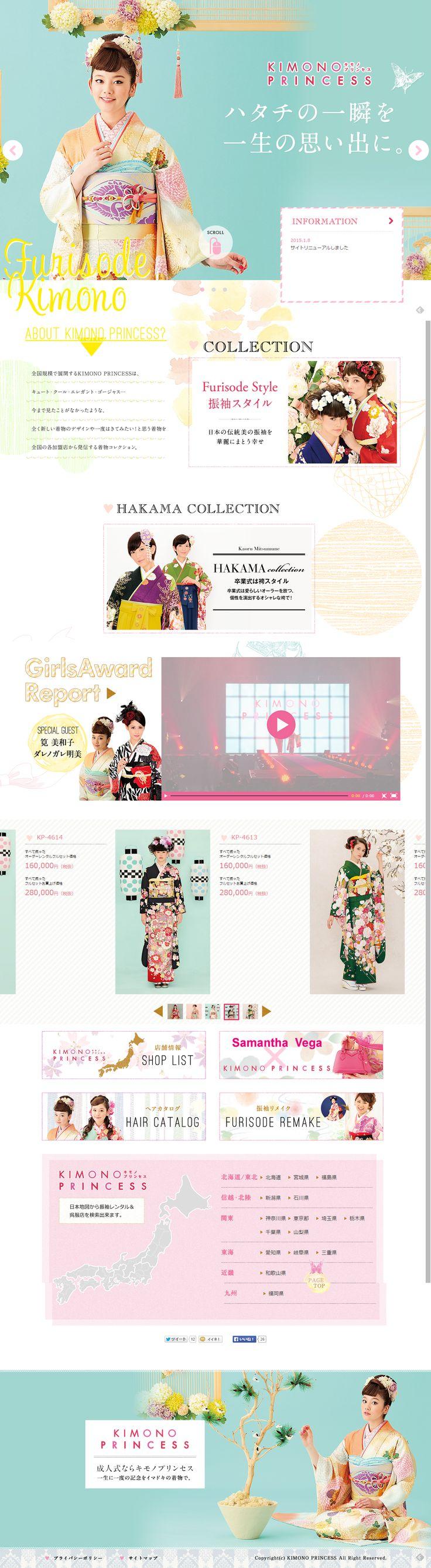 http://www.kimono-p.jp/