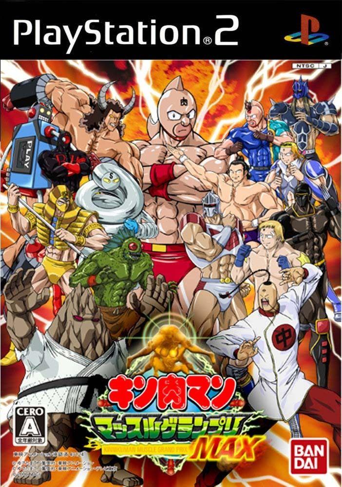 box art for Kinnikuman Muscle Grand Prix MAX (Aki - PS2 - 2006)