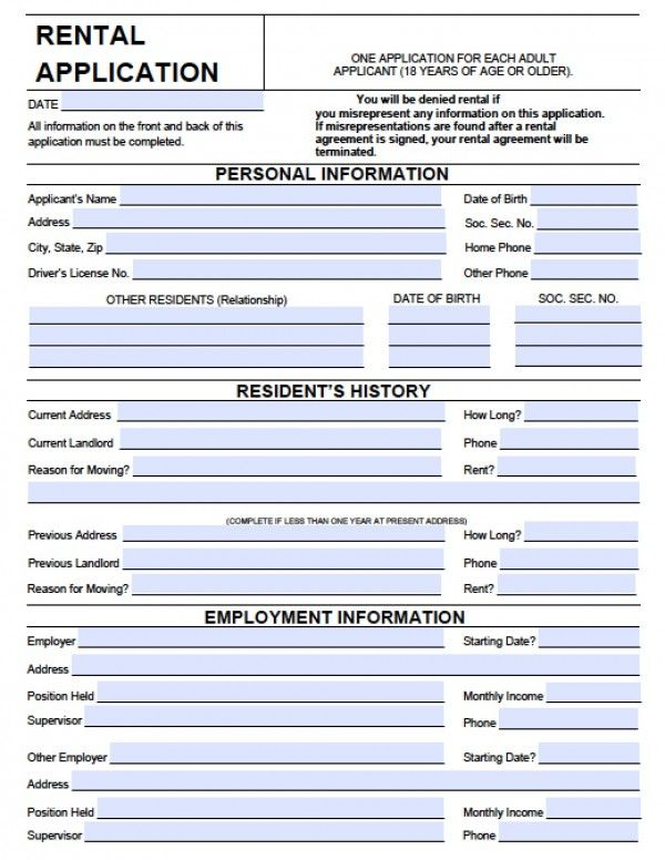 Printable Sample Rental Application Form Pdf Form Rental