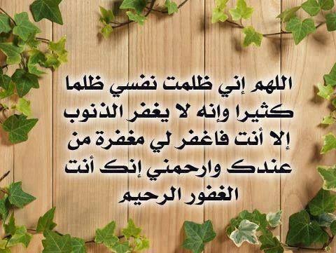 لماذا سميت غزوة احد بهذا الاسم Calligraphy Art Calligraphy Islam