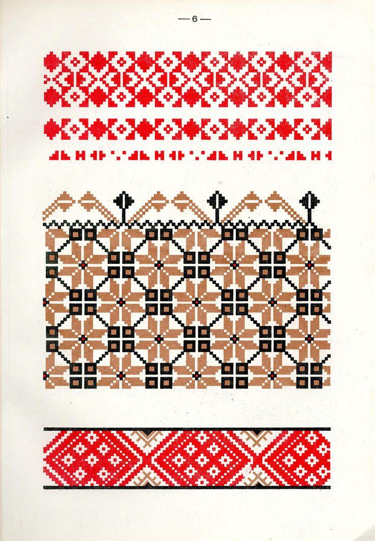 https://flic.kr/p/fQaQ9X   Белорусский народный орнамент - 1953_54   Belarusian ethnic embroidery