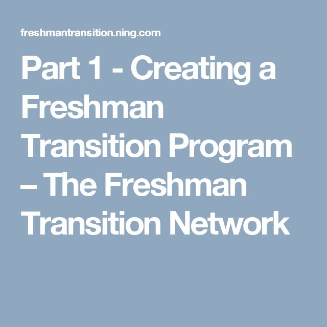 a quantitative evaluation of the lindbergh freshman transition programs essay Transition from the eds in school psychology to phd in education- school psychology emphasis applicants to the eds in school psychology program who are interested in the phd in education may, with approval of the program coordinator, substitute 6 credits of doctoral level coursework for 6 credits of eds coursework.