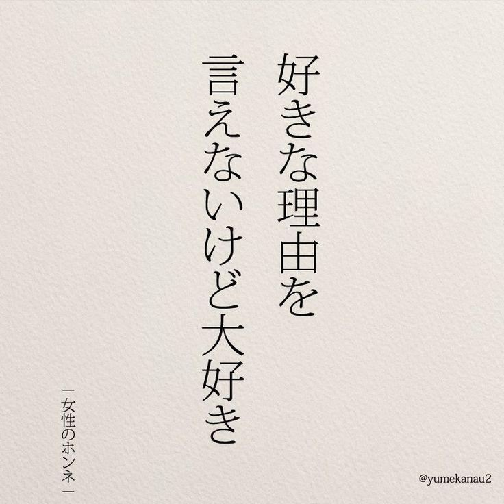 (1) 夢は二度叶う!1万人が感動したつぶやき(@yumekanau2)さん | Twitter