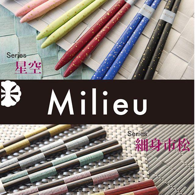 新年と共に新しいお箸を選ぶ。 2016年のお箸はどれにしよーかな?   http://j-cocomo.jp