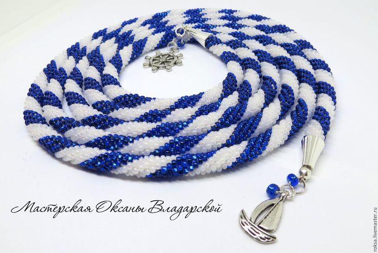"""Купить Лариат из бисера """"Морской круиз"""" - белый, сине-белый, полоска, морская тема"""
