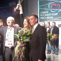 flowers papadakis - Google+ Greek Flowers Cup PRO 2016