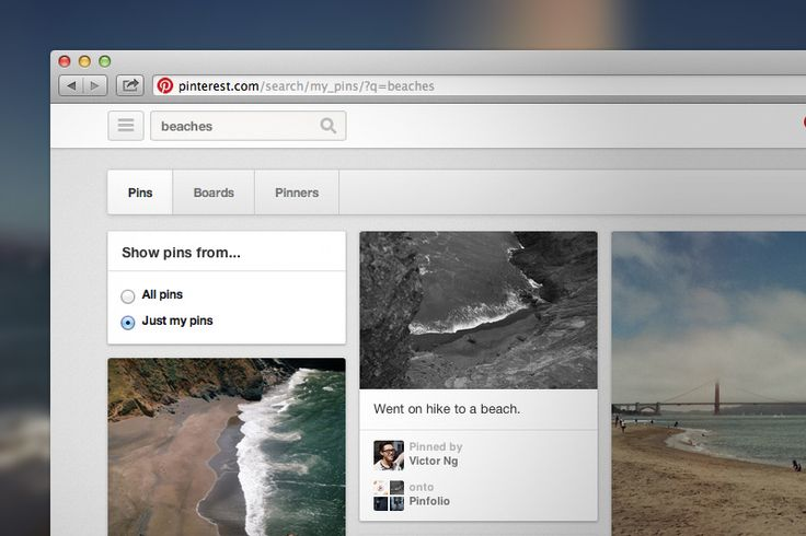 "Search Your Own Pins by pinterest.com: When you type a keyword into the search bar click ""Just my Pins""and see all your own Pins with that keyword in the Pin description. YAY!!! #Pinterest #Just_my_Pins"