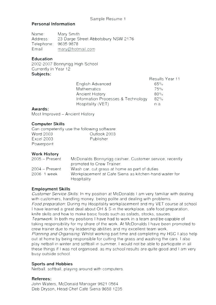 Mcdonalds Crew Member Resume Example In 2020 Crew Members Guided Writing Resume Examples