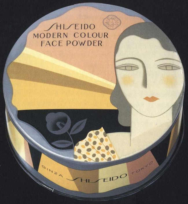 Illustrated ad for the Japanese cosmetics company Shiseido 1932