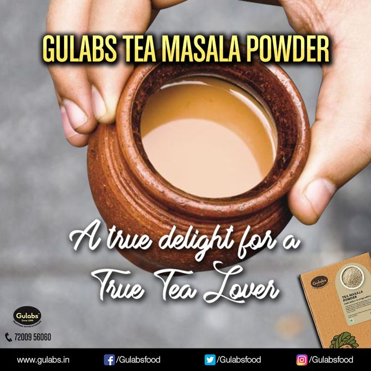 You need to try it to know what you have been missing all these years! Try the Gulabs #TeaMasala powder for the True Masala Tea! Buy it on Amazon > http://amzn.to/2hmQJSN
