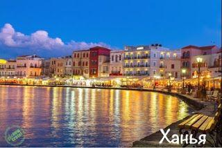 Аренда авто Крит и Родос, Экскурсии на Крите : Третья причина сорваться на Крит