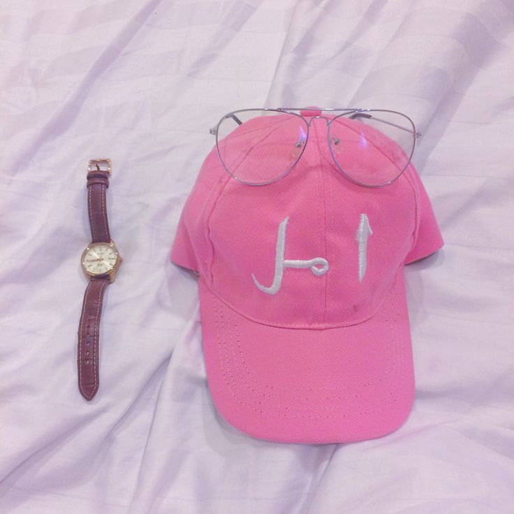 Tumblr accessories hat watch glasses fashion 😎