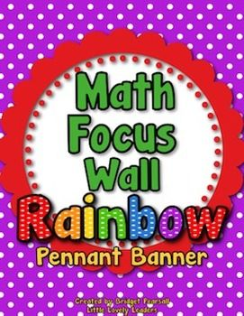 """Math Focus Wall"" Banner or Bunting"
