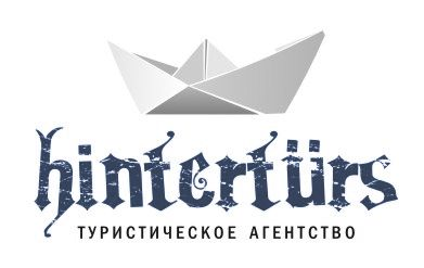 Identity regional tour agency