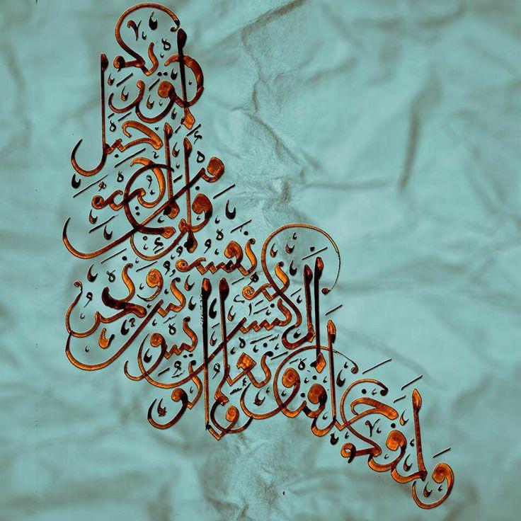 2157 Best Arabic Calligraphy Images On Pinterest Arabic