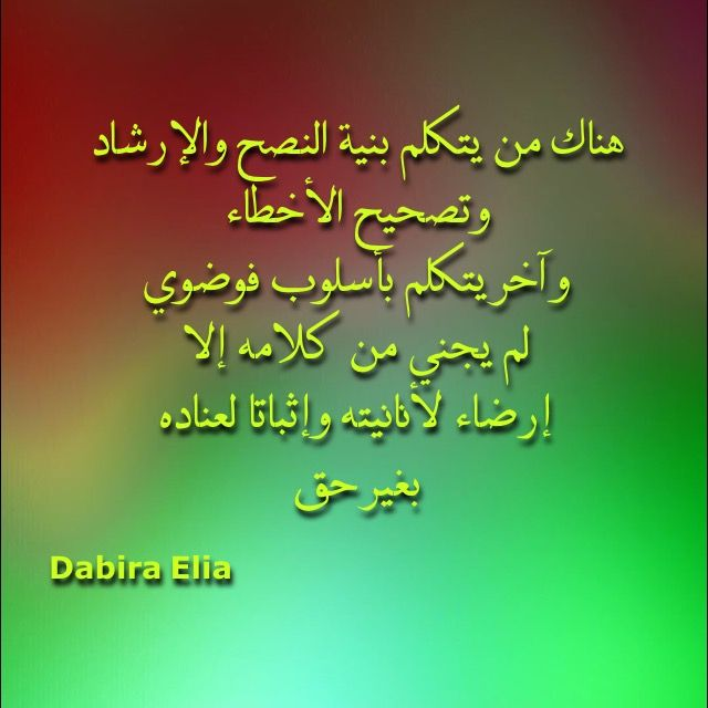 20 11 2018 Arabic Calligraphy Calligraphy Arabic