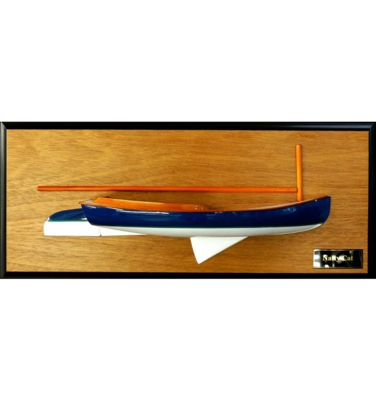 how to create a boat hull