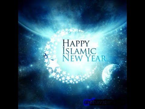 Must watch, (Islamic New Year) Islami Saal Ko Rukhsat Karnay Ka Darust Tareeqa by Maulana Muhammad Imran Attari.