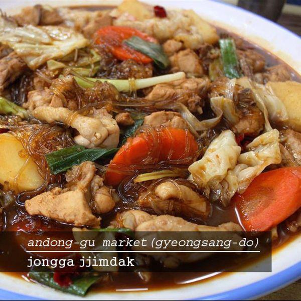 What: Jjimdak (Korean braised chicken)  Where: <Jongga Jjimdak> Andong, Gyeongsang Province    For more information, see: https://www.mangoplate.com/en/mango_picks/633