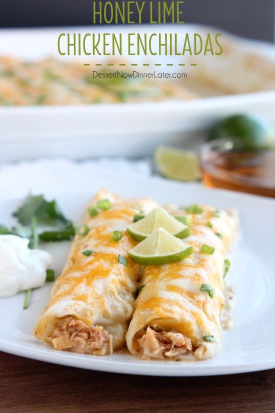 Honey Lime Chicken Enchiladas are mild and sweet, and use canned, shredded, or rotisserie chicken. Super easy, and a recipe the whole family will enjoy! From DessertNowDinnerLater.com #dinner