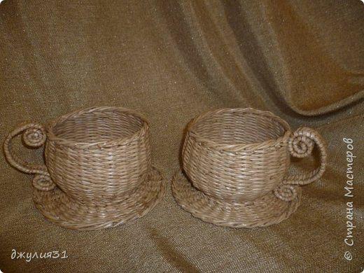 Мастер-класс Поделка изделие Плетение Плетеные кружки как их делела я    Трубочки бумажные фото 1