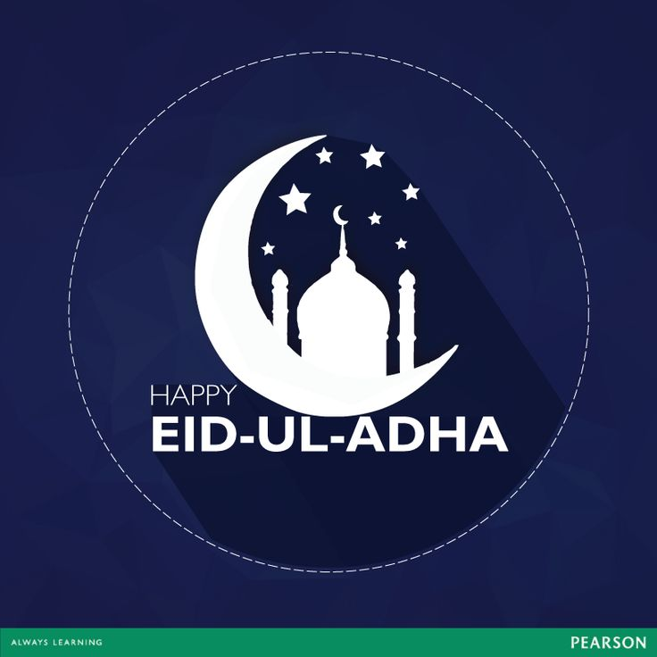 Eid-ul-Zuha is celebrated in remembrance of the sacrifice of Prophet Ibrahim Alaihissalam. Every festival teaches us something, Eid ul Adha teaches us to sacrifice our desires for something we believe in. #HappyEidulAdha