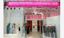 Matthew Williamson in The Dubai Mall
