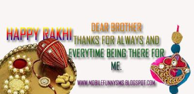 MOBILE FUNNY SMS: RAKSHA BANDHAN WALLPAPER RAKSHA BANDHAN, HAPPY RAKSHA BANDHAN IMAGES, HAPPY RAKSHA BANDHAN MESSAGES, HAPPY RAKSHA WISHES,