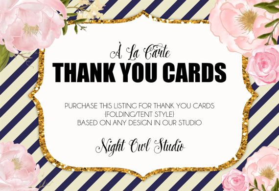 Thank You CardsÀ La Carte Thank You by NightOwlStudioDesign